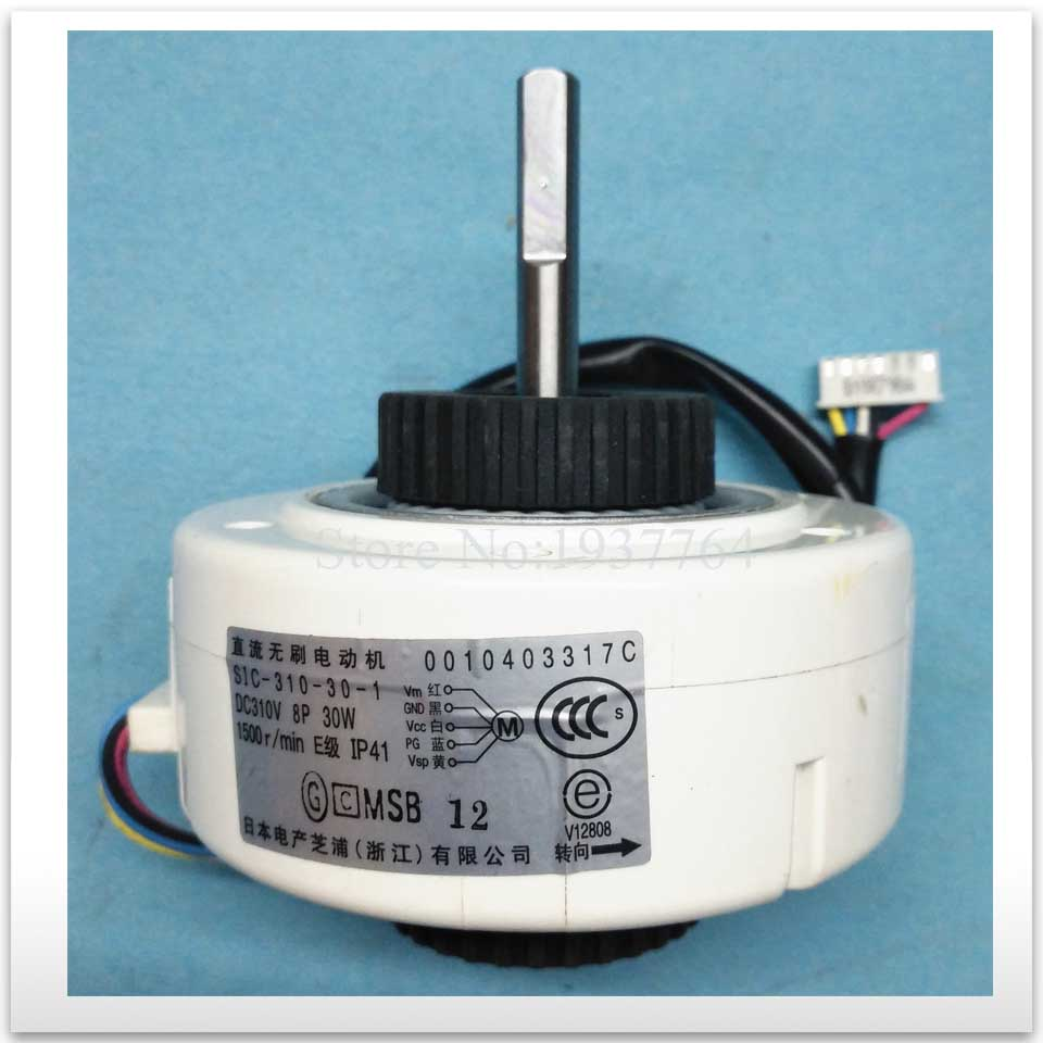 good for air conditioning Air conditioner Fan motor DC motor SIC-310-30-1 0010403317C 100% new for air conditioning air conditioner fan motor dc motor sic 310 40 2 40w 0010403322a dc310v