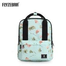 Flying zebra bag female print backpack shoulder Sen small fresh fashion casual shopping Fashion