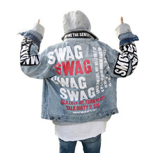 LUOENBO HZIJUE Men Jeans Jacket Swag Letter Hole Zipper Denim Jackets 2018 Hip Hop