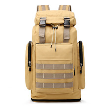 купить Large Capacity Oxford Cloth Outdoors Travel Waterproof Shoulders Package Male Work Luggage Backpack Mountaineer Military Mochila дешево