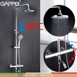 GAPPO Смесители для ванной комнаты смеситель для душа Термостатический смеситель для ванной комнаты Смеситель для ванны настенный дождевой Д...