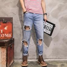 Тенденции моды мужской большой сломанный отверстия проблемные джинсовые брюки личность ripped свободные случайные лодыжки длина брюки джинсы для мужчин