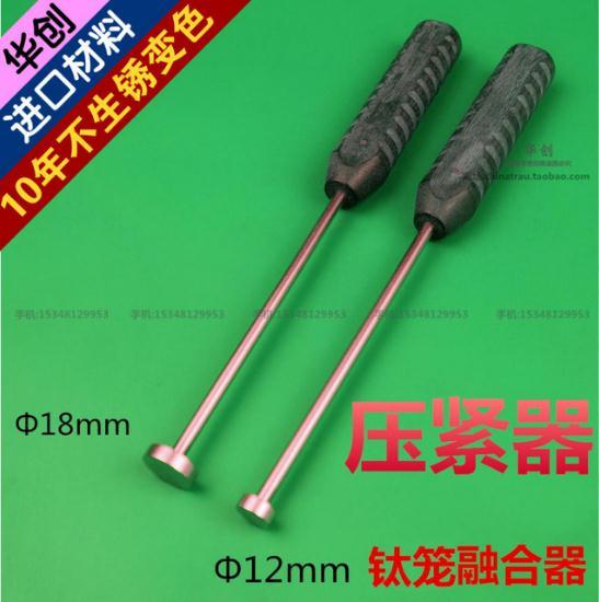 Medical orthopedics instrument stainless steel titanium mesh fushion push tool wooden handle compression device propeller