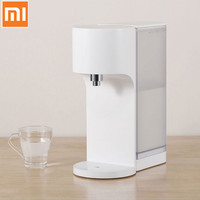 VIOMI Xiaomi 4L Smart Instant Hot Water Dispenser Water Quality Indes Baby Milk Partner Heater Drinking Water Kettle APP Control