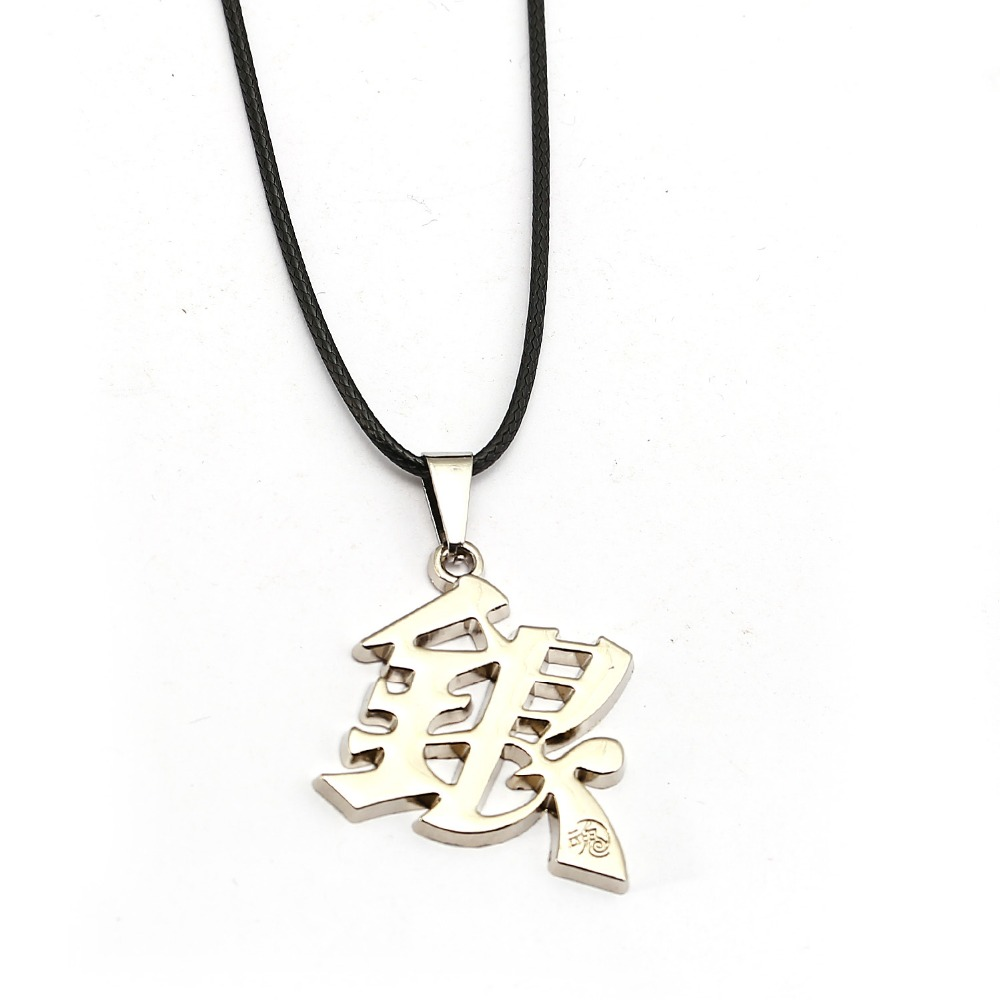 Japanese Anime GINTAMA Necklace Sakata Gintoki Silver Metal Pendant Rope Chain Necklaces Women Men Charm Gifts Jewelry