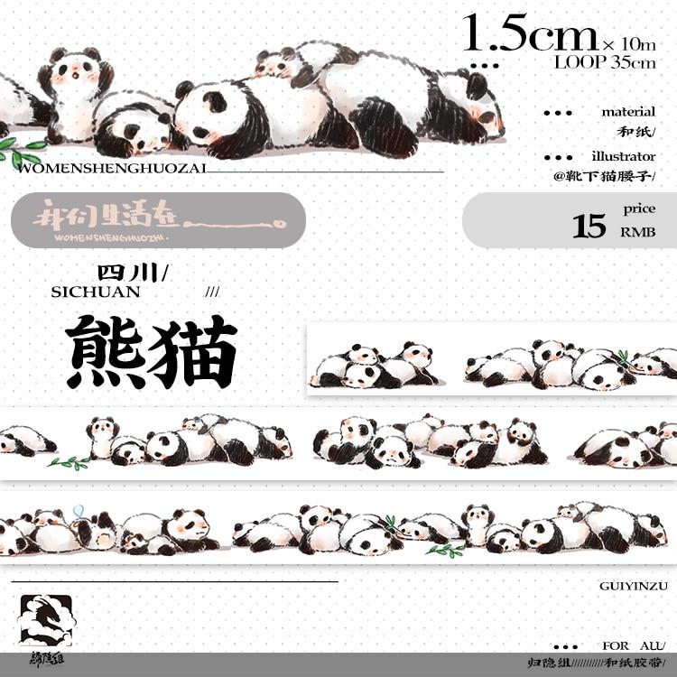 15mm * 10 M Mooie Luie Panda Leuke Kawaii Animal Leuke Sticker Creatieve Decoratie Washi Tape Diy Scrapbooking Masking Tape Escolar