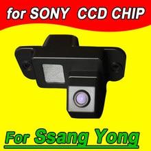 For Ssang Yong rexton kyron ActYon car rear view parking camera back up reverse car camera NTSC Waterproof free shipping