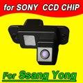 Para Ssang Yong kyron ActYon rexton coche cámara de marcha atrás de visión trasera de aparcamiento coche cámara NTSC Impermeable envío libre