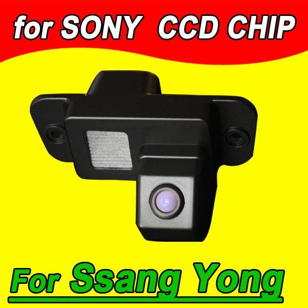 imágenes para Para Ssang Yong kyron ActYon rexton coche cámara de marcha atrás de visión trasera de aparcamiento coche cámara NTSC Impermeable envío libre