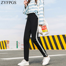ZYFPGS 2019 Hot Sweatpants Gray Stitching Pants Patchwork Stripes Women's Pants Hip Hop Fashion Casual Loose Plus Size 4XL Z1118