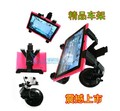 """Suporte para carro/Carro de Montagem para 7 """"Asus Google Nexus 7 polegada/NEXUS10 ME172V ME171 Tablet 360 Rotatry Fique Frete Grátis"""
