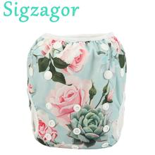 [Sigzagor] NEW Swim Diaper Nappy Pants Reusable baby infant boy girl toddler 0-3 years One Size 3-12kg 6-26lbs