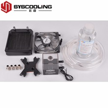 Syscooling computer DIY water cooling flexible tube kit liquid radiator pump CPU block kit1