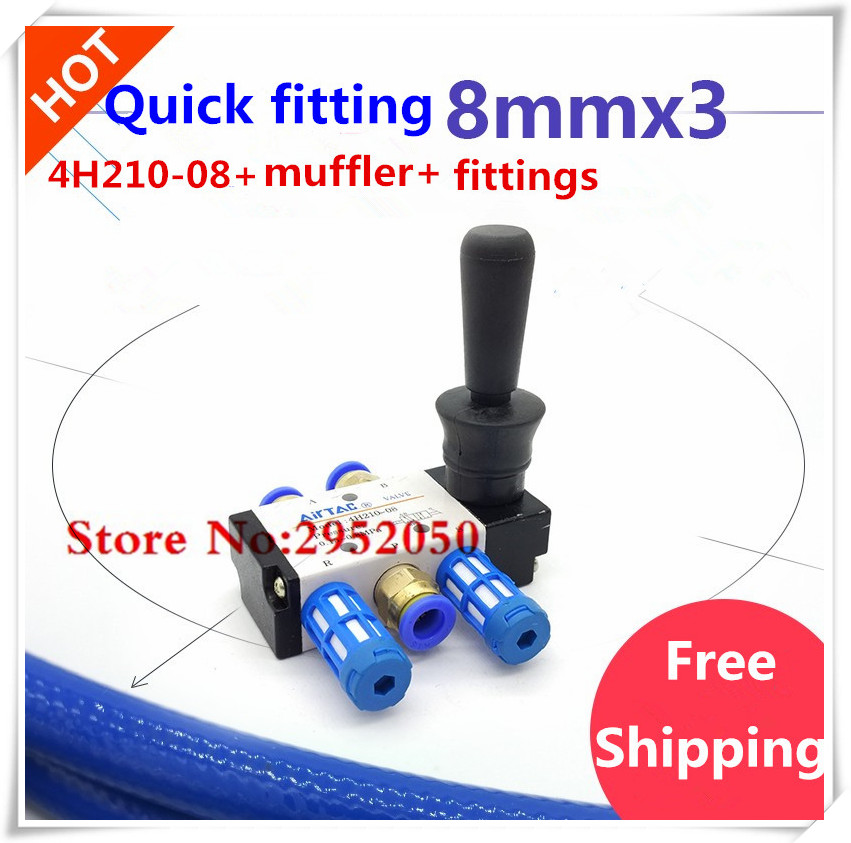 Free shipping Airtac 4H210-08 Port 1/4 BSP Manual Control Valves 5 way Pneumatic Hand Lever Operated Valve with fitting muffler