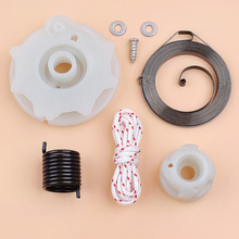 Recoil Starter Pulley Spring Hub Screw Washer Repair Kit For Husqvarna 137 142 235 240 Chansaw 530042095 / 530021180