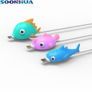 SOONHUA PVC Cartoon Animal Cab