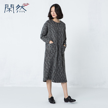 XianRan 2016 Women Autumn winter Long Wool sweater Long Knitted Sweaters Long-Sleeve Casual Loose Female Sweater Cardigan