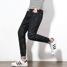 Brand Mens Jeans Fashion Casual Men Hip Hop Denim Trousers Straight Male Elastic Denim Jean Pant Homme Plus Size 29-46