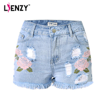 767f2934f2 LIENZY Pastoralism Style Women Shorts Jeans 3D Embroidery Stereo Flower High  Waist Tassel White Ripped Denim