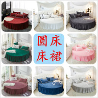 Solid Color Winter Flannel Round Bed skirt Set Round Bed Sheet Bedding Set Customizable Mattress Topper 200cm 220cm