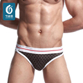 New Brand Mens Underwears  Cotton Men Underwear U-Convex Male Cuecas Low Waist Shorts Hombre Knickers Man Bulge Trunks