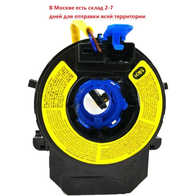93490-2P170 93490 2P170 cable assy colt para KIA SORENTO 2011-2015 934902P170
