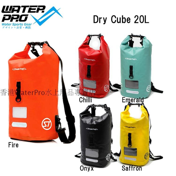 Stream Trail DRY CUBE 20L Waterproof bag / waterproof backpack bucket bag сумка overboard pro vis waterproof backpack 20l ob1157hvo