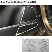 Стайлинга автомобилей Передняя внутри двери из нержавеющей стали аудио говорить Звук крышки кольцо чехол накладка вытяжки для Skoda kodiaq 2017 2018 2019