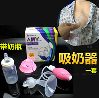 Household plastic breast pump by-hand large suction pump highly active save effort convenient ture feeling breast pump