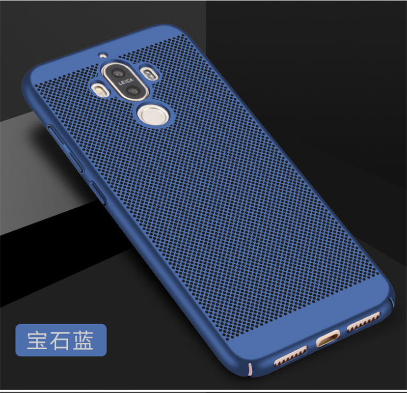 For Huawei Mate 9 Case 17