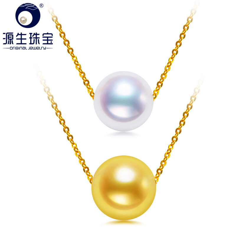 [YS] Genuine Cultured Akoya Single Pearl Pendant Necklace whitesnake live in the still of the night