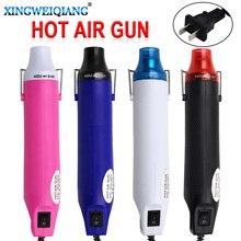 Pistola de calor de 220V y 300 W, Kit Industrial de pistola de aire caliente eléctrica, pistola de calor profesional, calentador de plástico de envoltura retráctil