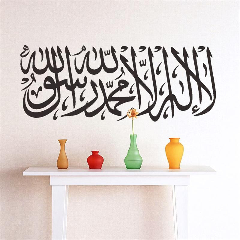 Modern cost price islamic wall stickers home decor muslim living bedroomhome bless removable adesivo de parede wallpaper as gift in wall stickers from home