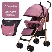 Четыре колеса ребенка могут сидеть в автомобильный зонтик для младенца для супер светильник складывания и сезонов туризма