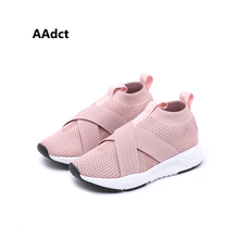 AAdct 2019 knitting mesh children shoes Brand soft girls shoes sneakers fashion breathing kids shoes for boys new spring autumn цена 2017