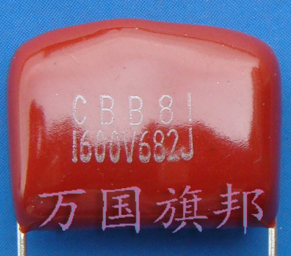 Free Delivery.CBB81 plated metal polypropylene film capacitor is 1600 V 6820.0068 University of Florida