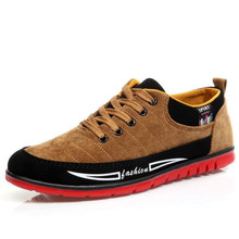 New mens fashion tide shoes breathable low to help British leisure sneakers