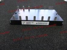 лучшая цена Ferrshipping     CM50MD    CM50MD-12H