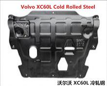Special S60L Thickened Protector for Volvo S60L Chassis Engine Lower Protector