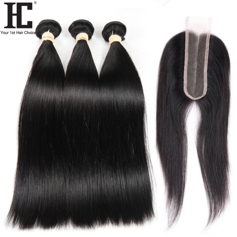 HC Malaysian Straight Hair Weave 3 Bundles With Closure 4 Pcs Non Remy Hair Weave 100