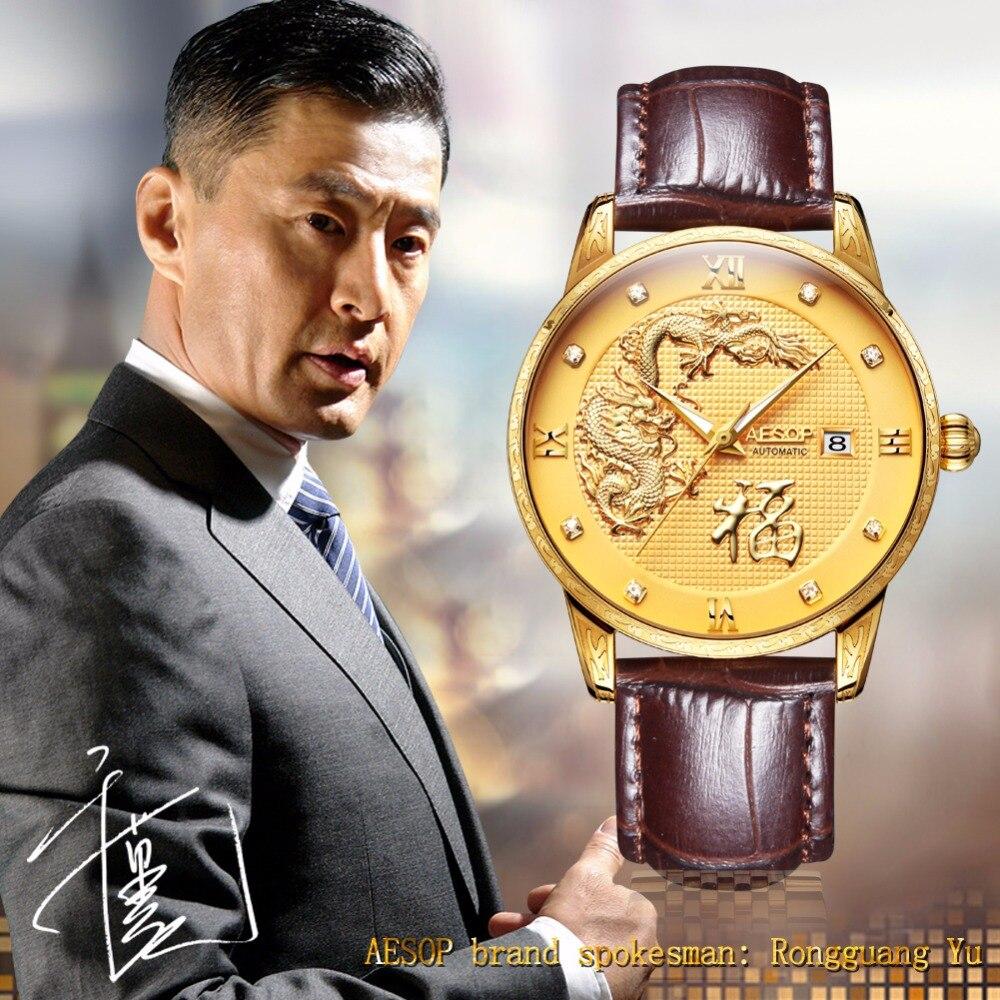 AESOP Célèbre Marque Hommes de Montre de Haute Qualité Japonais Mouvement Mécanique Chine Vent Dragon Chanceux D'affaires Décontractée Mâle Horloge Cadeau