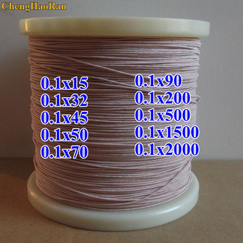 ChengHaoRan 0.1*15 0.1*32 0.1*50 strand miner antenna Liz wire multi-strand polyester filament wrapped copper yarn wrapped yarn image