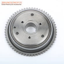 Starter Clutch gear for Gy6 150cc 125cc 152QMI 157QMJ Scooter Go Kart Moped Dune Buggie parts