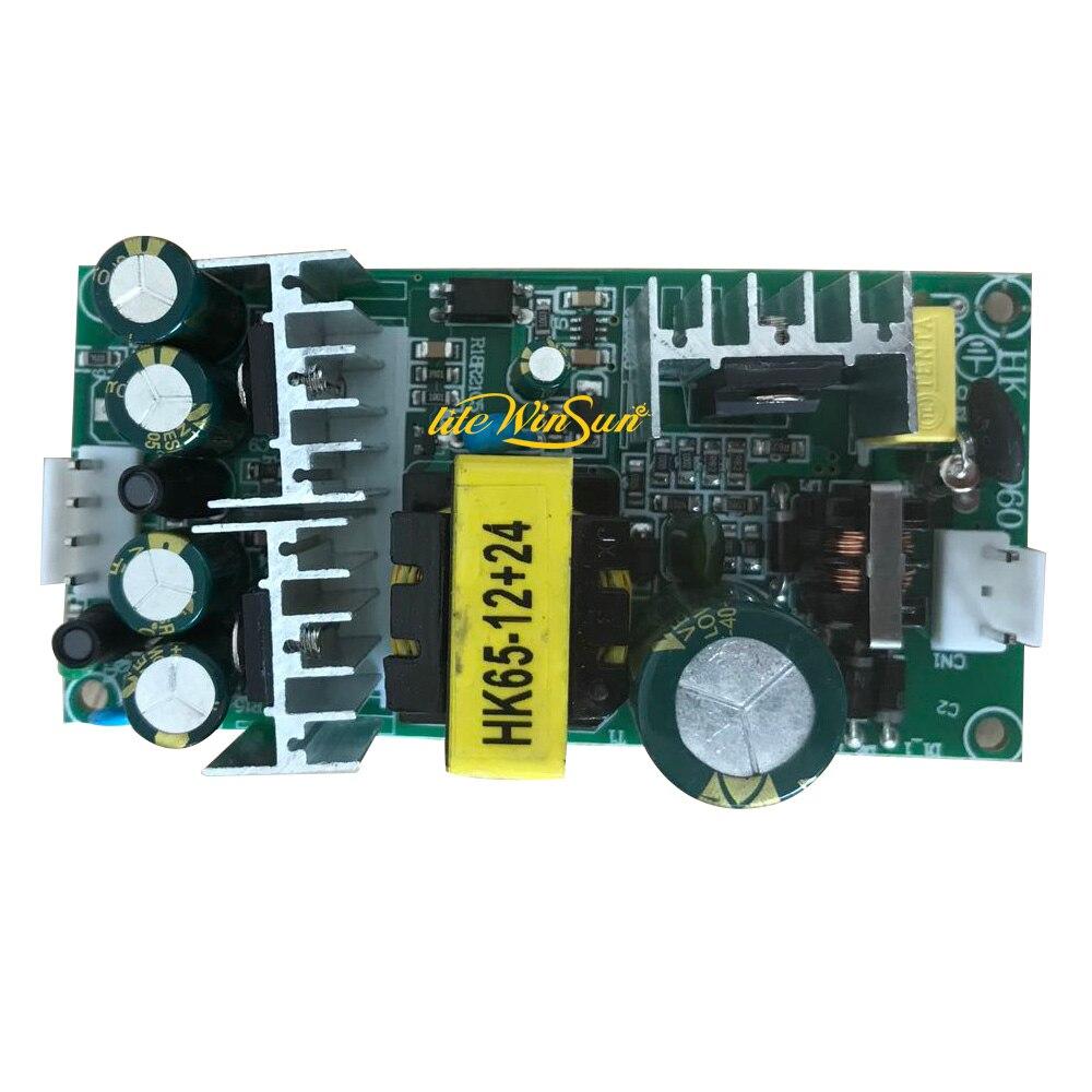 Freeship 1pc Power Supply Board For 60W LED Beam Spot Moving Head Light 65W 60W 12V 24v Output