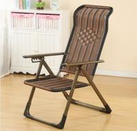 Outdoor Sun Lounger Folding Deck Chair Beach Leisure Cane Chair Balcony Office Rattan Chair