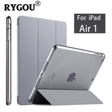 Rygou For iPad Air Case, YiPPee Color PU Smart Cover Case Magnet wake up sleep For APPle iPad Air1 Air 1 Retina,2013 Release цена 2017