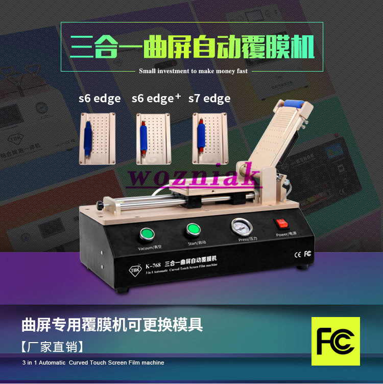 Universal LCD OCA Film Laminating Machine For iPhone for Samsung Screen Repair with 4 moulds universal S6 S6+ S7 Edge 5pcs lot oca vacuum laminating machine pressure screen bubble film bubble sponge rubber pad universal mould 260 200mm