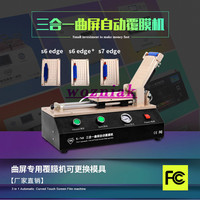 Universal LCD OCA Film Laminating Machine For IPhone Samsung Screen Repair With 4 Moulds Universal S6