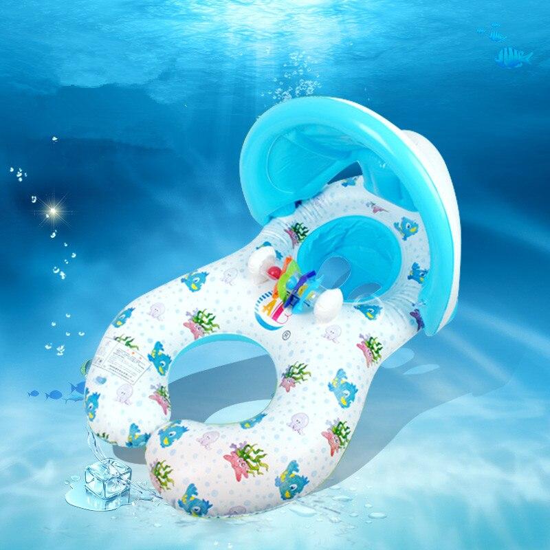 Горячее Надувное детское плавающее кольцо, детское плавающее сиденье для мамы и ребенка, двойное плавающее кольцо для мамы и ребенка, круг д