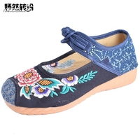 New Arrive Chinese Women Flats Sunflower Canvas Embroidery Shoes Oxford Embroidered Canvas Soft Single Flat Shoes